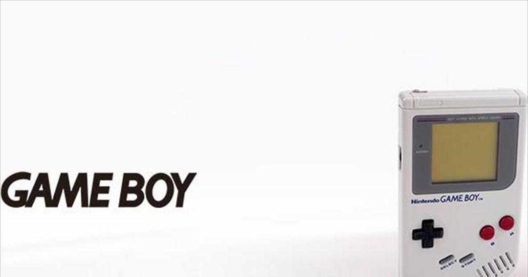 Τριάντα χρόνια Game Boy | naftemporiki.gr