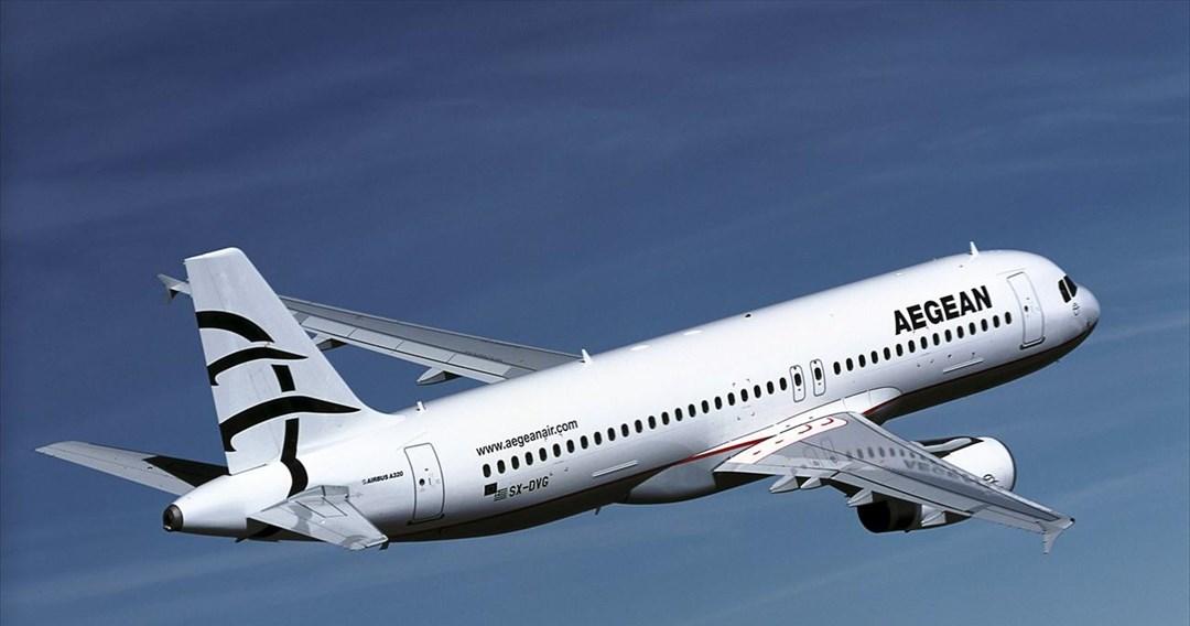 Ανοικτό σενάριο εξαγορών από την Αegean Airlines