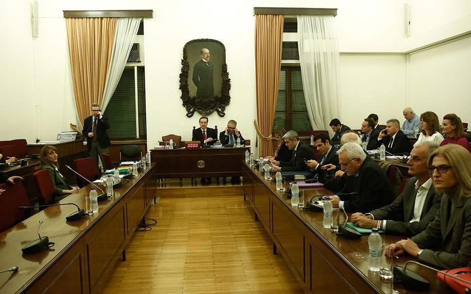 Προανακριτική: Αποχωρούν οι βουλευτές του ΣΥΡΙΖΑ από την εξέταση των μαρτύρων | ΠΟΛΙΤΙΚΗ