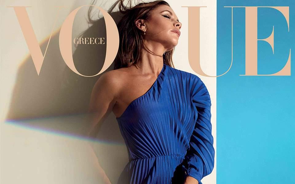 Ο διεθνής Τύπος αποθεώνει την Victoria Beckham στο εξώφυλλο της ελληνικής Vogue | Ατζέντα