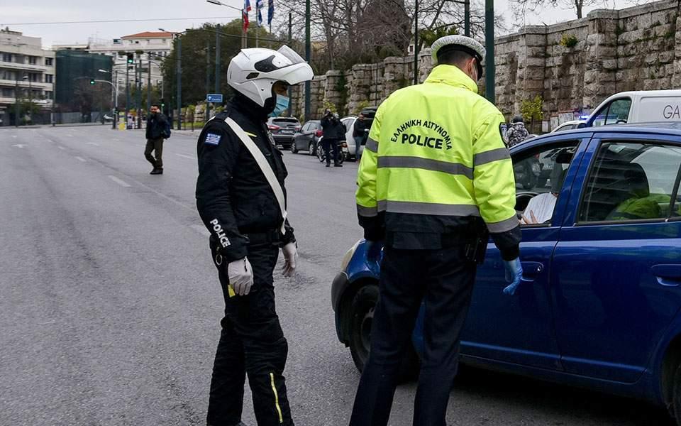Ερευνα για διασπορά ψευδών ειδήσεων περί άρσης των μέτρων διέταξε η Εισαγγελία   Ελλάδα