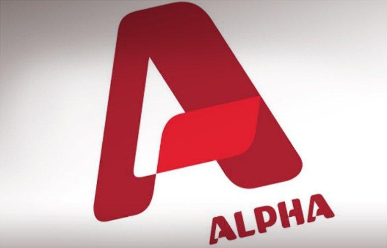 Οι μεγάλες επιστροφές και η δυνατή πρεμιέρα του Alpha – News.gr