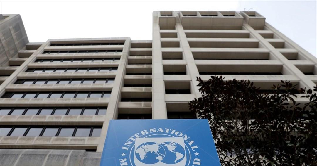 Αργότερα «βλέπει» την παγκόσμια οικονομική ανάκαμψη το ΔΝΤ