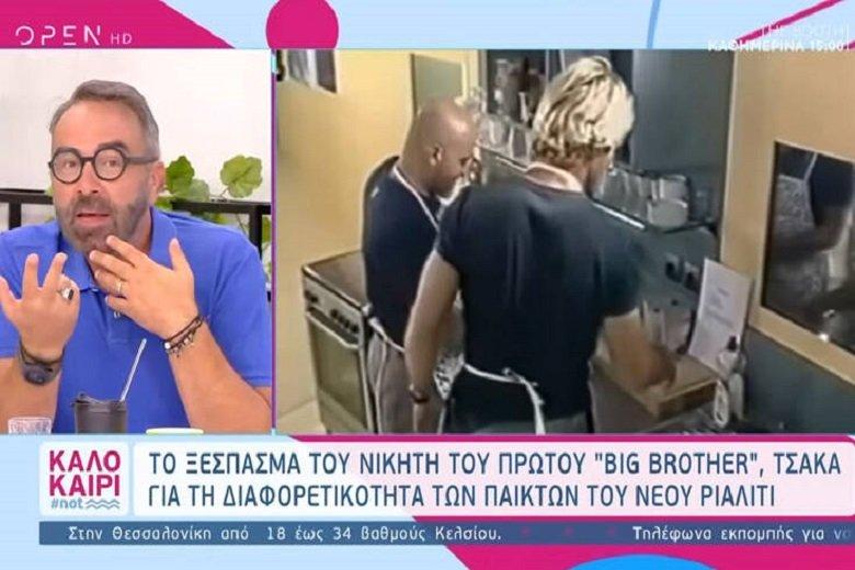 Η αιχμηρή ανάρτηση του Τσάκα που προκάλεσε αντιδράσεις – News.gr