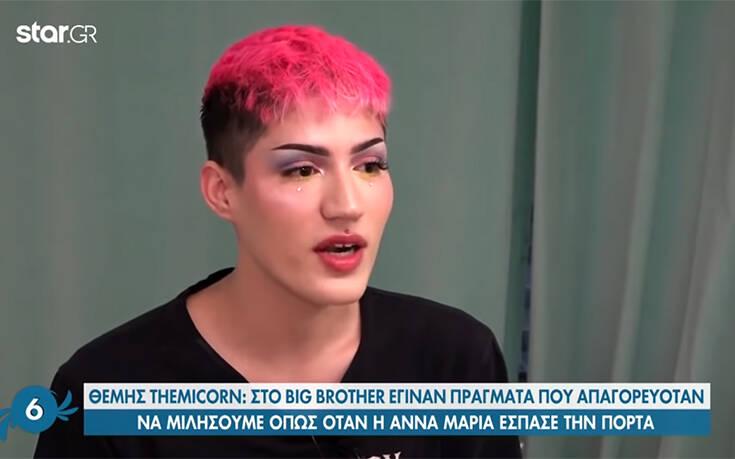 Στο «Big Brother» μας απαγόρευαν να μιλήσουμε για κάποια γεγονότα και δεν έχουν φανεί ποτέ στις κάμερες – Newsbeast