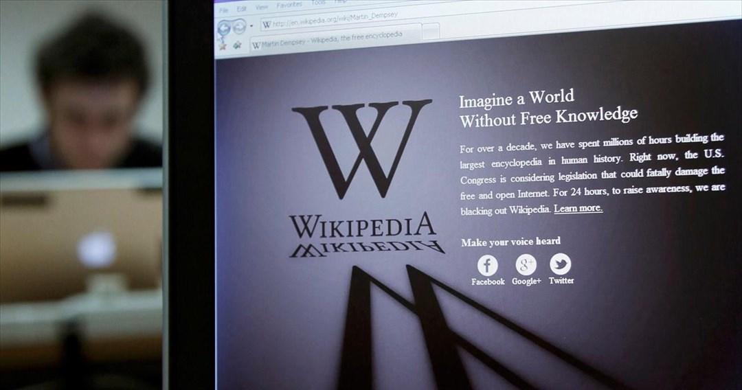 Το top 10 των λημμάτων της ελληνικής Wikipedia το 2020