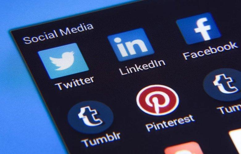 Η πρόσφατη προσπάθεια της δημοφιλούς Social Media πλατφόρμας να παραμείνει ανταγωνιστική – News.gr