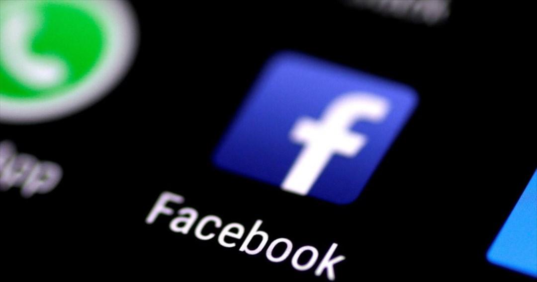 Υπηρεσίες για «ζωντανές» audio συζητήσεις από το Facebook