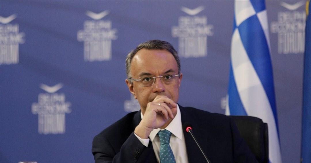 Φόρουμ Δελφών - Χ. Σταϊκούρας: Επιδίωξη για αύξηση της προκαταβολής των 4 δισ. του Ταμείου
