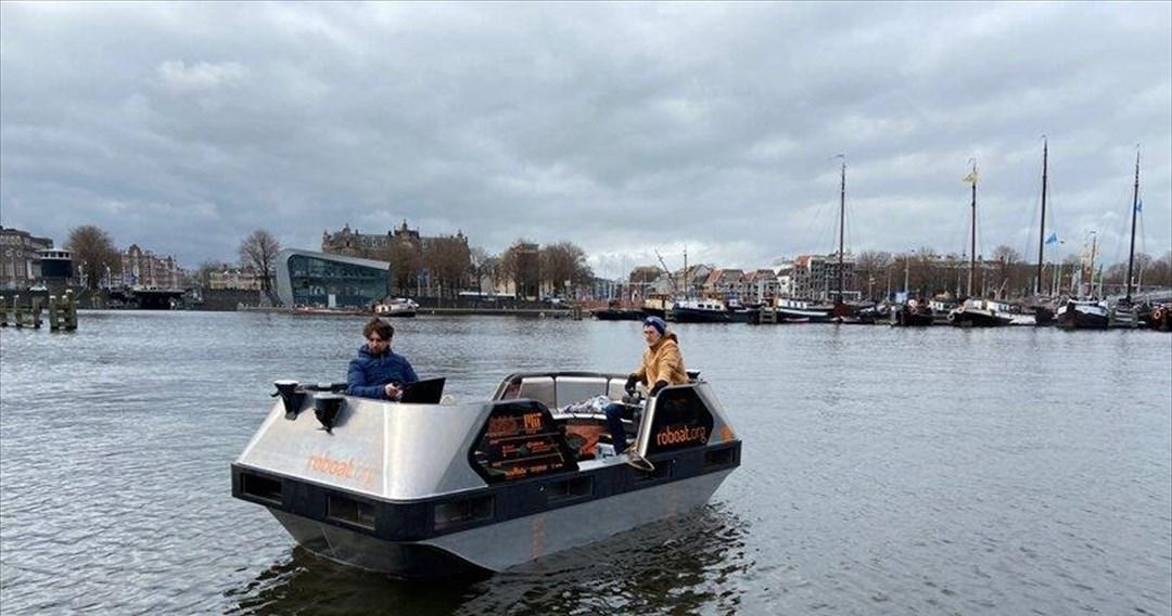 Ρομποτικές βαρκάδες στα κανάλια του Άμστερνταμ