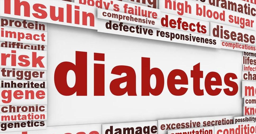 Εντοπίστηκαν γονίδια που αυξάνουν πολύ τον κίνδυνο εμφάνισης του διαβήτη τύπου 2