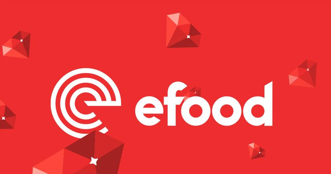 το πρόγραμμα επιβράβευσης του efood για χρήστες και συνεργαζόμενα καταστήματα